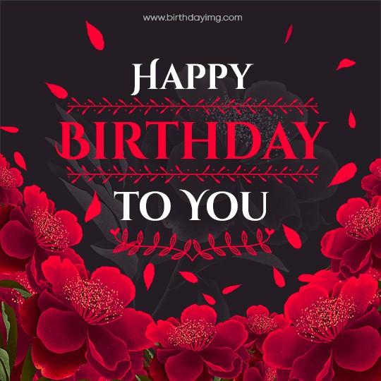 Free Happy Birthday Image With Flowers - birthdayimg.com