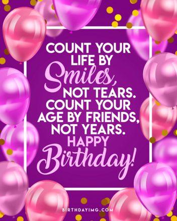 Free Happy Birthday Image with Balloons - birthdayimg.com