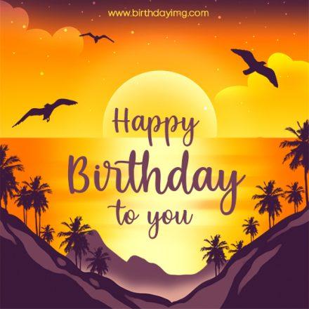 Free Happy Birthday Beach Image - birthdayimg.com