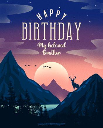 Free Landscape Happy Birthday Image For Brother - birthdayimg.com